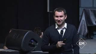 Базовый курс БМ Урок 7 — видео 2 История про Харьков
