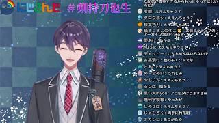 [LIVE] 剣持刀也 ~