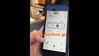 Hummer 3-Συναγερμός με GPS TRACKER-PANDORA SMART PRO www.korbos.gr