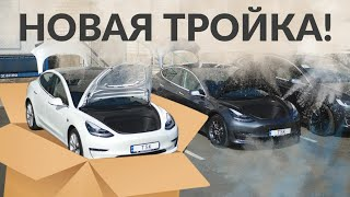 Распаковка Новых Model 3 / Что нового в Европейской Tesla 3 ?