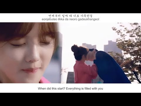 Oh My Girl Banhana (오마이걸 반하나) - Sweet Heart FMV (Clean With Passion For Now OST Part 1)[Eng Sub]
