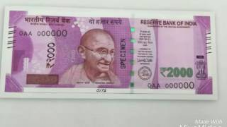 New 500 Rs And 2000 Rs Note In  Gps Sensors