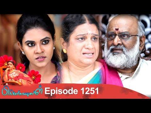 Priyamanaval Episode 1251, 25/02/19
