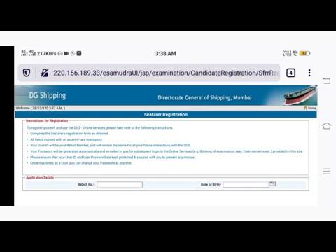 How to Register in E-Governance DG Shipping Website- Seafarers Profile Registration