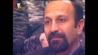 Hasan Reyvandi  Concert 2015 | حضور اصغر فرهادی در کنسرت خنده حسن ریوندی  آخر خنده
