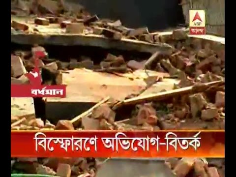 political controversy on katwa blast