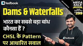 Dams and Waterfalls | Static GK for SSC CGL, MTS, RRB NTPC, Railway Group D | Ep. 22