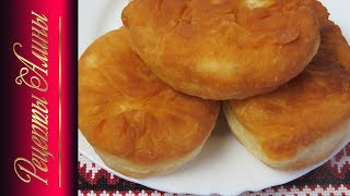 Супер классные пирожки с тыквенной начинкой.Pies with pumpkin filling. Рецепты Алины.