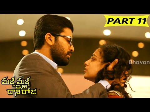 Malli Malli Idi Rani Roju Full Movie Part 11 || Sharwanand, Nithya Menon