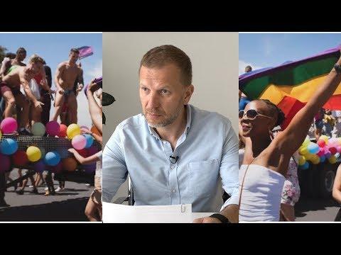 #ДаВалерия Фейк-ньюс, проблема гей-парада в Грузии