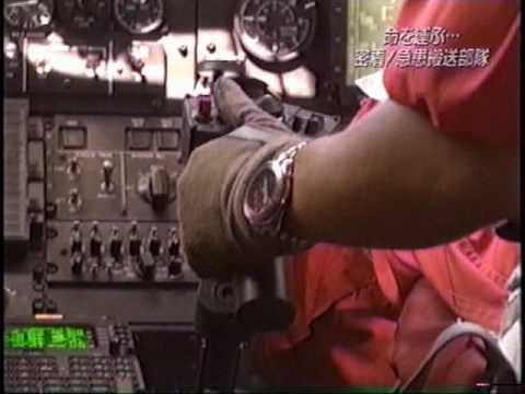 沖縄の離島急患空輸