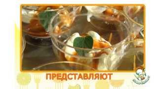 Соленая карамель от Пьера Эрме. Подается с мороженым.