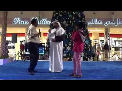 Winter Celebration - Marina Mall, Abu Dhabi - Daily Raffle Draw 3/Jan/15