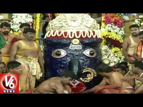 Seven Days Tirupati Gangamma Jatara Concludes | V6 News