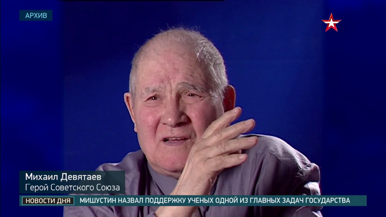 75-летие «побега из ада»: как подвиг советского летчика Девятаева изменил ход войны
