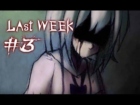 [ LAst WEEK ] #03 : สวัสดีคุณหุ่นจำลองร่างกายมนุษย์