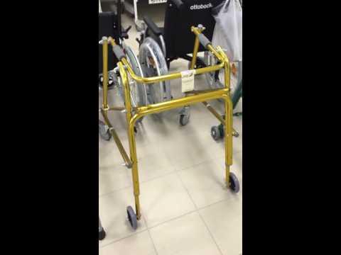 Реабилитационная техника. Ходунки для инвалидов