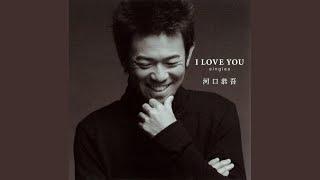 Sakura (feat. WeiWei Wuu) (Live at Roots of the Music 2004, Yushima Seido, 2004.9.26)