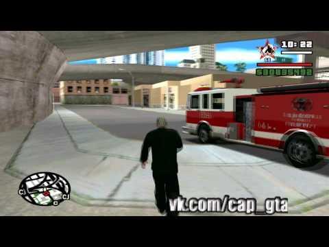 Реалистичная пожарная станция в Лос Сантосе