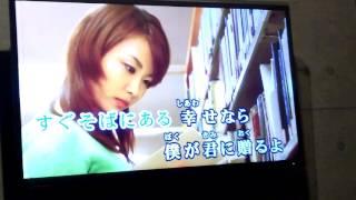 SAKURA〜旅立ちのうた〜  歌ってみました