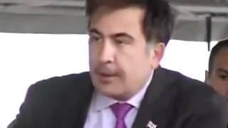 Саакашвили обдолбался.