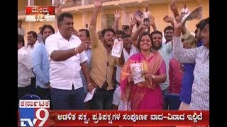 Mandya Constituency Public Opinion On Present Govt & Their Expectations From Next Govt