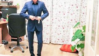 Купили костюм! | Мужской костюм в Большевичке