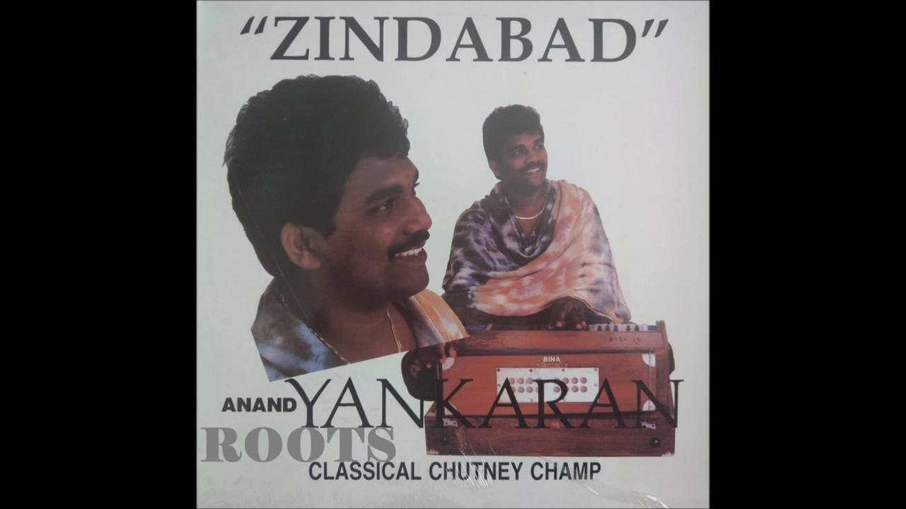 Download Anand Yankarran - Gagariya