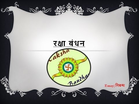 hindi essay on raksha bandhan agrave curren deg agrave curren agrave yen agrave curren middot agrave curren frac agrave curren not agrave curren agrave curren sect agrave curren uml agrave curren ordf agrave curren deg  hindi essay on raksha bandhan agravecurrendegagravecurren149agraveyen141agravecurrenmiddotagravecurrenfrac34 agravecurrennotagravecurren130agravecurrensectagravecurrenuml agravecurrenordfagravecurrendeg agravecurrenumlagravecurreniquestagravecurrennotagravecurren130agravecurrensect rakhi festival