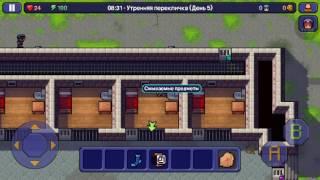 the Escapists прохождение #1  Поднял бунт в тюрьме!