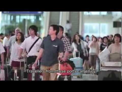SkyPier services at Hong Kong International Airport