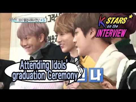 [CONTACT INTERVIEW★] Idol at Graduation Ceremony ; Lee Soomin, WJSN, BTS, GFriend 20170212