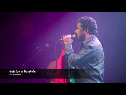 Khaled live in Stockholm by Danish Saroee