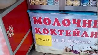 2017 г. Керчь.  Реклама-худшие молочные коктейли. Украинские песни.