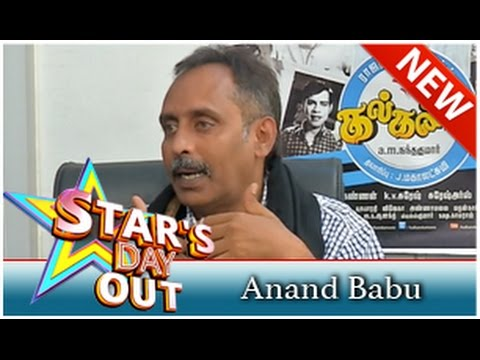 Actor Anand Babu In Star's Day Out (01/11/2014)