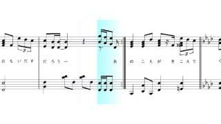 ギフト(ピアノ)嵐 歌詞付き 楽譜難易度:初級〜中級