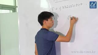 8 класс, 43 урок, Приближенные вычисления