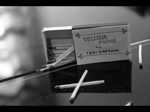 Velicha Poove (Ethir Neechal) Piano Instrumental Cover
