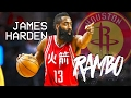 "James Harden 2017 MVP Mix || ""RAMBO"" ᴴᴰ"