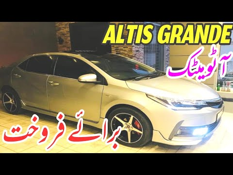 toyota-corolla-altis-grandi-face-lift-good-condition-for-sale-|-khattak-motors-|-khattak-cars-&-vlog