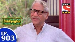 Chidiya Ghar - चिड़िया घर - Episode 903 - 8th May 2015