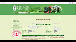 HOW TO PAY  UP TRANSPORT TAX ONLINE |  How to pay Road Tax online-VAHAN