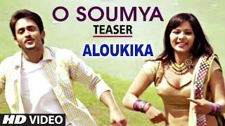 Video O Soumya Video Song (Teaser)   Aloukika   Manoj Nandam, Srimitra download MP3, 3GP, MP4, WEBM, AVI, FLV Mei 2018
