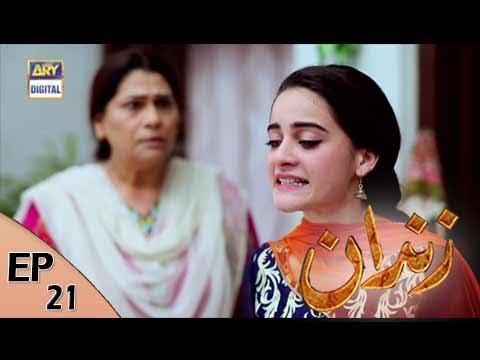 Zindaan - Ep 21 - 11th June 2017 - ARY Digital Drama