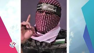 كلمة أبو عبيدة - المتحدث العسكري باسم كتائب القسام: ما النصر إلا صبر ساعة | تغطية خاصة