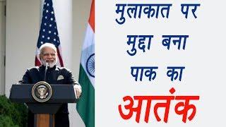 PM Modi in US: PM Modi slams Pakistan over Terrorism । वनइंडिया हिंदी