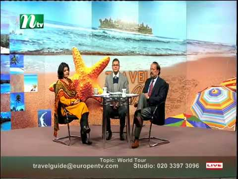 Travel Guide about World Tour S3 230118