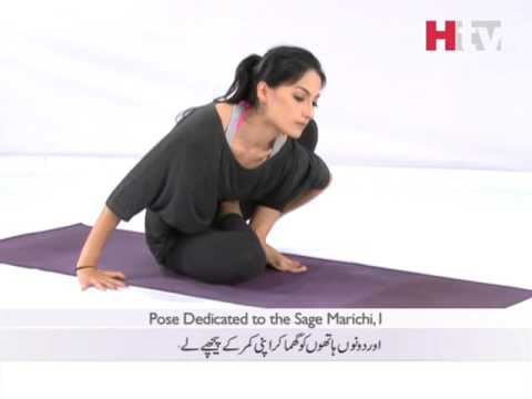 one minute yoga  pose dedicated to the sage marichi  htv