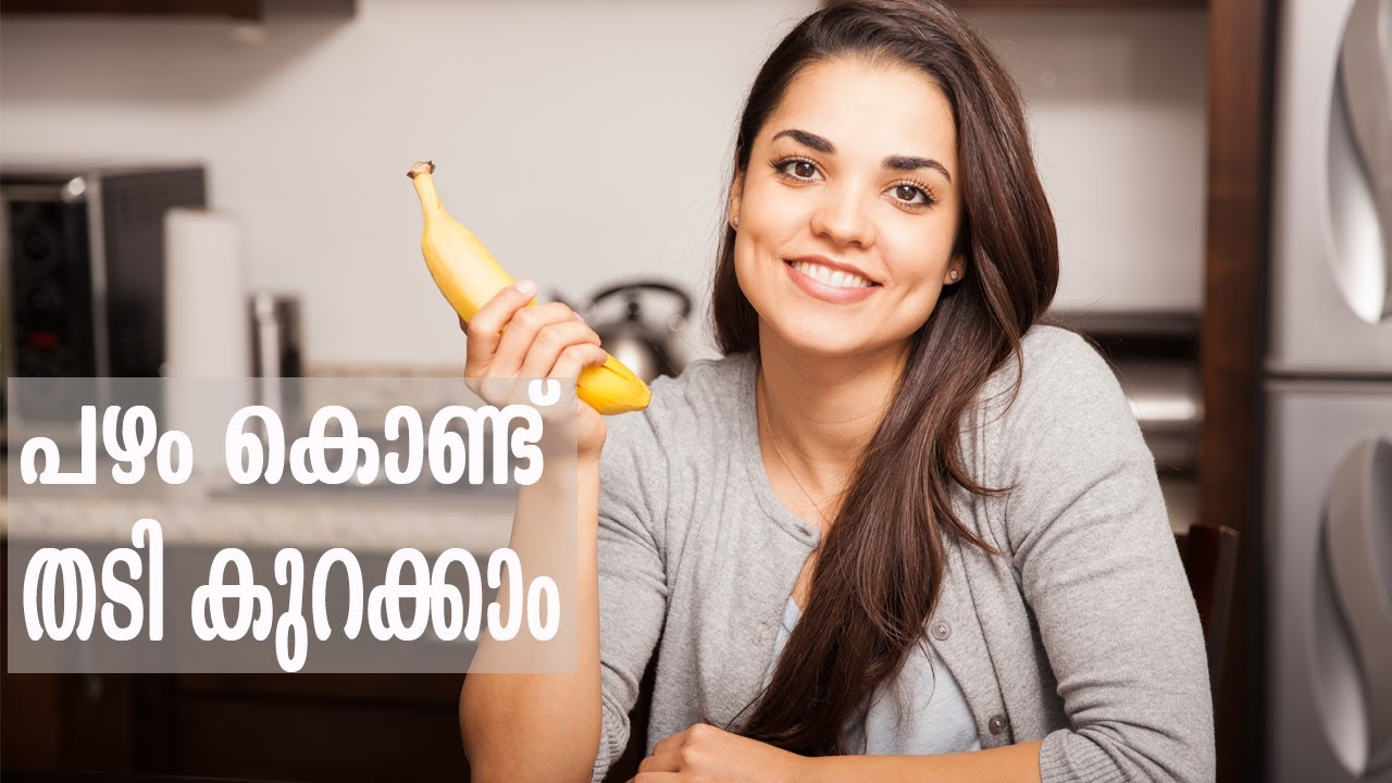 Banana Morning Diet To Lose Weight Without Exercise Weight Loss Tips