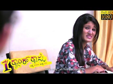 First Rank Raju – Promo 02 | New Kannada Movie 2015 | Guru Nandan, Apoorva Gowda